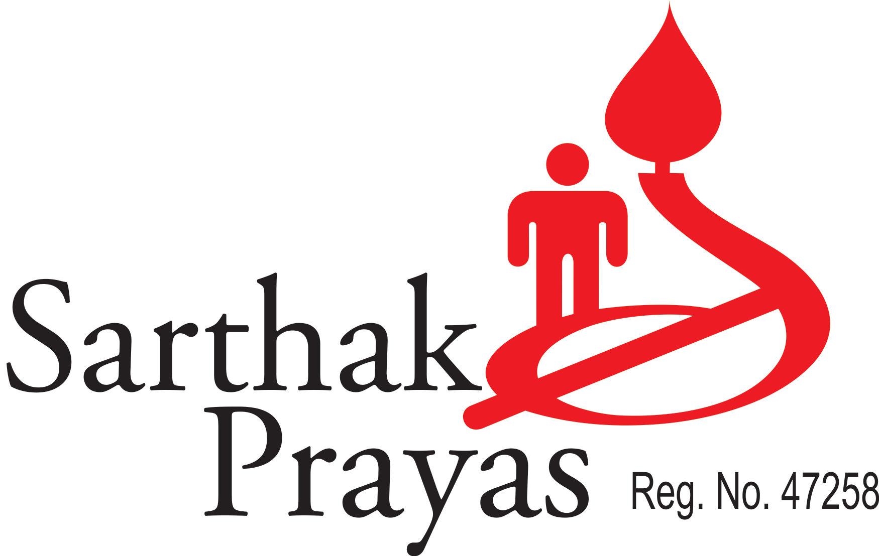 Sarthak Prayas - Jobs For Women